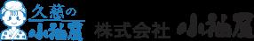 logo_kosodeya