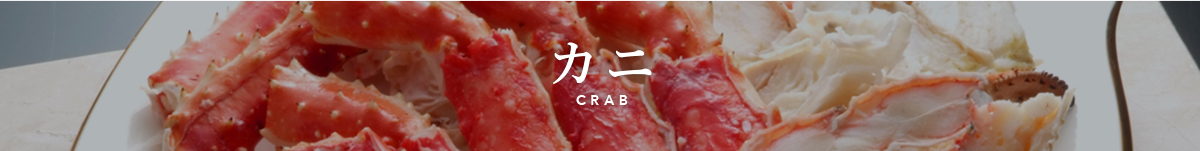 sd_product_kani